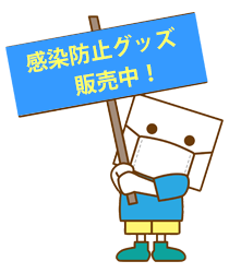 goods_banner_side.png